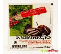 Инсектицид Кинмикс, КЭ 2,5мл для защиты овощных и плодовых культур от вредителей МосАгро