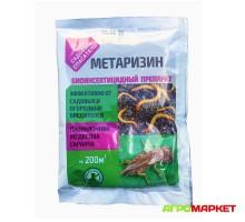 Метаризин 25гр Биотехнологии