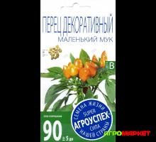Перец декоративный Маленький мук 0,1г Агроуспех (ц.п.)