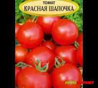 Томат Красная шапочка 0,15г АС Тимирязевец (б.п.)