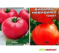 Томат Видимо-Невидимо 0,15г АС Тимирязевец (б.п.)