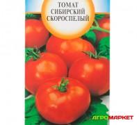 Томат Сибирский Скороспелый 0,2г АС Тимирязевец (б.п.)