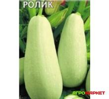 Кабачок Ролик 1,5г АС-селекция (б.п.)