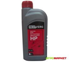 Масло 2T 1л HP полусинтетика RedVerg