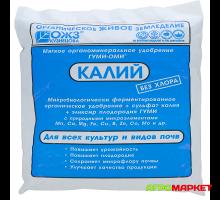 Гуми-Оми Калий 0,5кг ОЖЗ Кузнецова