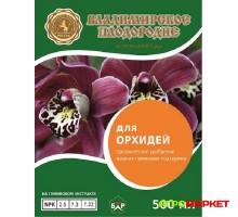 Удобрение для Орхидей 500мл Владимирское плодородие