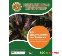 Удобрение жидкое органическое для Декоративно-Лиственных 500мл Владимирское плодородие