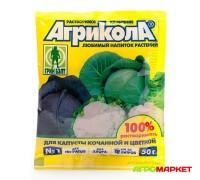 Удобрение Агрикола №1 50г для кочанной и цветной капусты Грин Бэлт