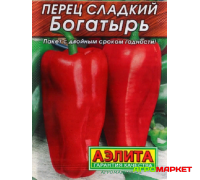 Перец сладкий Богатырь 0,3 Аэлита (б.п.)