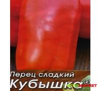 Перец сладкий Кубышка 0,3 Аэлита (б.п.)