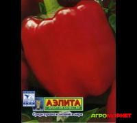Перец сладкий Агаповский 0,3 Аэлита (б.п.)