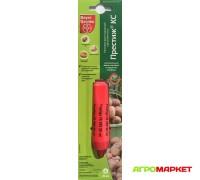 Инсекто-фунгицидный протравитель Престиж КС 20мл для комплексной защиты картофеля Bayer Garden