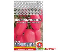 Томат Новичок розовый 0,1г серия Кольчуга Семена НК (ц.п.)