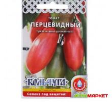 Томат Перцевидный 0,1г серия Кольчуга Семена НК (ц.п.)
