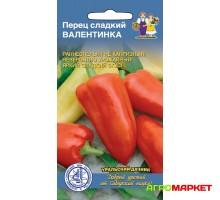Перец сладкий Валентинка 20шт Сибниирс Уральский Дачник (ц.п.)