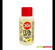 Гель для рук антибактериальный 50мл Лимон Joy