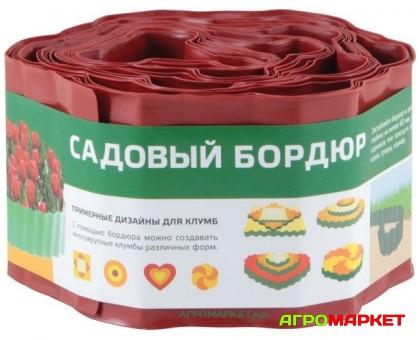 Садовый бордюр 15см х 9м Кирпичный (коричневый) 256009 Судогодский плоскорез