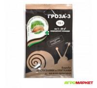 Инсектицид Гроза-3 15г моллюскоцид от слизней и улиток на всех культурах Зеленая аптека садовода