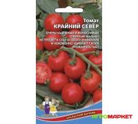 Томат Крайний Север 20шт Уральский Дачник (ц.п.)