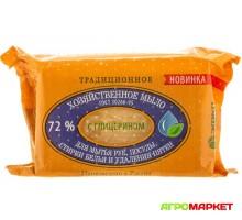 Мыло хозяйственное 72% с глицерином 150г Эфко косметик