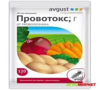 Инсектицид Провотокс, Г 120г от проволочника Avgust
