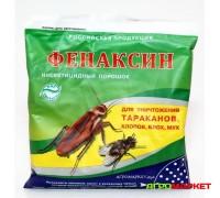 Инсектицид Фенаксин 125г от тараканов, клопов, блох, мух Мир чистоты