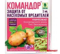 Инсектицид Командор 1мл от тли, белокрылки, колорадского жука Грин Бэлт