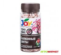 Удобрение минеральное Трио Микс Балконные цветы 100г Joy