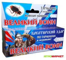 Гель Великий воин от тараканов и муравьев 45г Ваше хозяйство