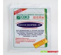 Фитоспорин-М, ПС Универсальный 200г ОЖЗ Кузнецова
