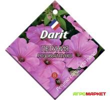 Петуния Розовый Пунш 0,1г Darit (ц.п.)