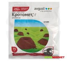 Кротомет, Г гранулы 75г репллент от кротов Avgust