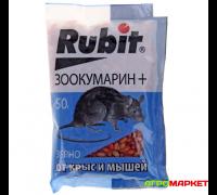Зерно от крыс и мышей 50г Зоокумарин+ Rubit