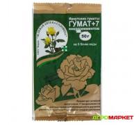 Гумат +7 50г Зеленая аптека садовода