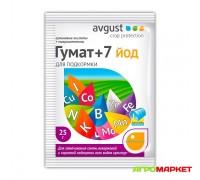 Гумат +7 ЙОД 25г Avgust