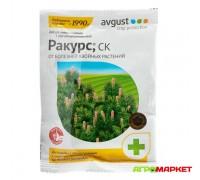Фунгицид Ракурс, СК 4мл от болезней хвойных растений Avgust