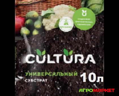 Субстрат Универсальный 10л Cultura