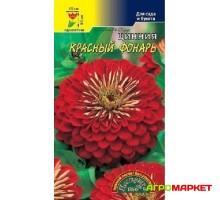 Цинния Красный фонарь 0,3г Цветущий сад (ц.п.) однолетник