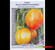 Томат Бычье сердце оранжевое 0,1г серия Кольчуга Семена НК (ц.п.)